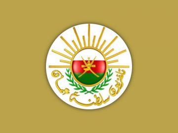 Oman-TV