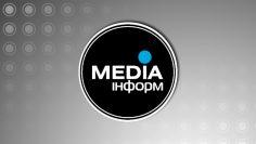 Медиа-Информ
