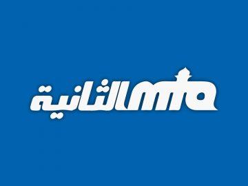 MTA 2 Urdu