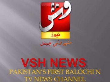 VSH News
