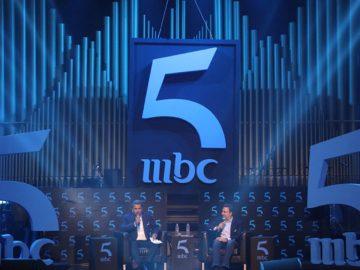 MBC 5