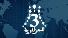 Algeria 3 tv