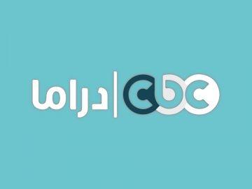 CBC Drama TV
