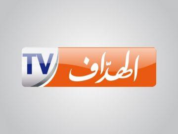 El Heddaf TV