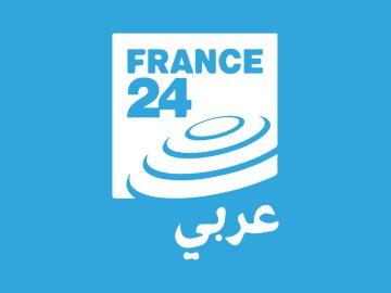France 24 Ar