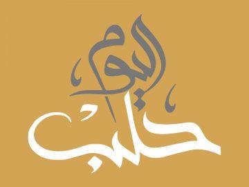 Halab-Today-TV