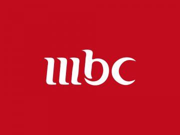 MBC-1