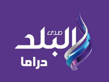 Sada Elbalad Drama