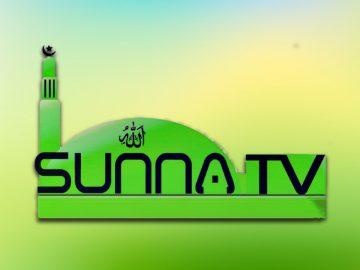 Sunnah TV