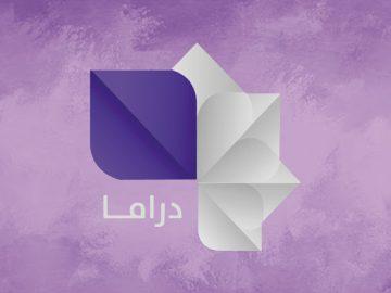 Syrian-Drama-TV