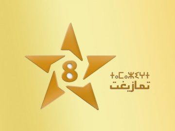 Tamazight-TV