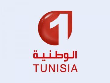Tunisia-NAT-1