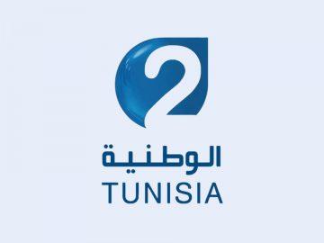 Tunisia-Nat-2