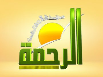 Al Rahma TV
