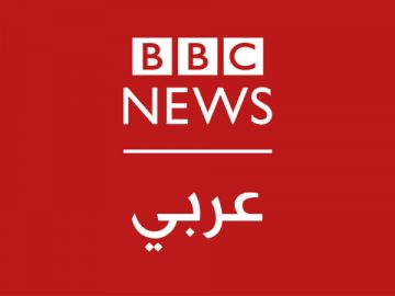 BBC News Arabic