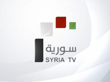 Syria Al Oula TV