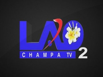 Lao Champa TV 2